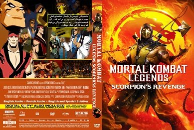 Mortal Kombat Legends Scorpions Revenge 2020 کاور سیتی